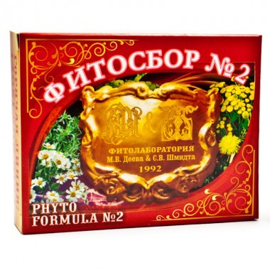 Фитосбор №2